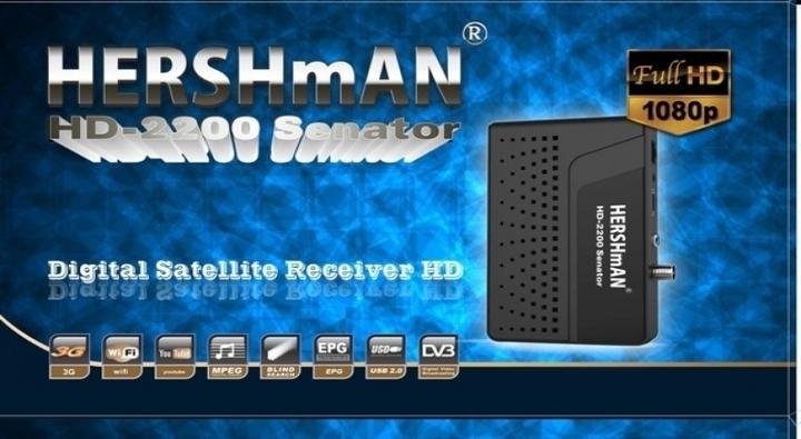 القنوات Hershman 2200 MINI-_01/05/2015 article14163376507cc